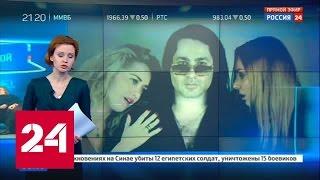 """Второй """"Форум свободной России"""" открылся в Литве"""
