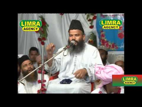 Mufti Sher Yaar Part 1 Mawayya Lucknow 2016 HD India