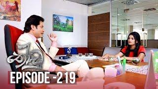 Thoodu | Episode 219 - (2019-12-19) | ITN Thumbnail