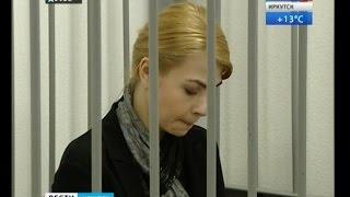 "Юлия Киселёва уехала из колонии в Санкт-Петербург, ""Вести-Иркутск"""