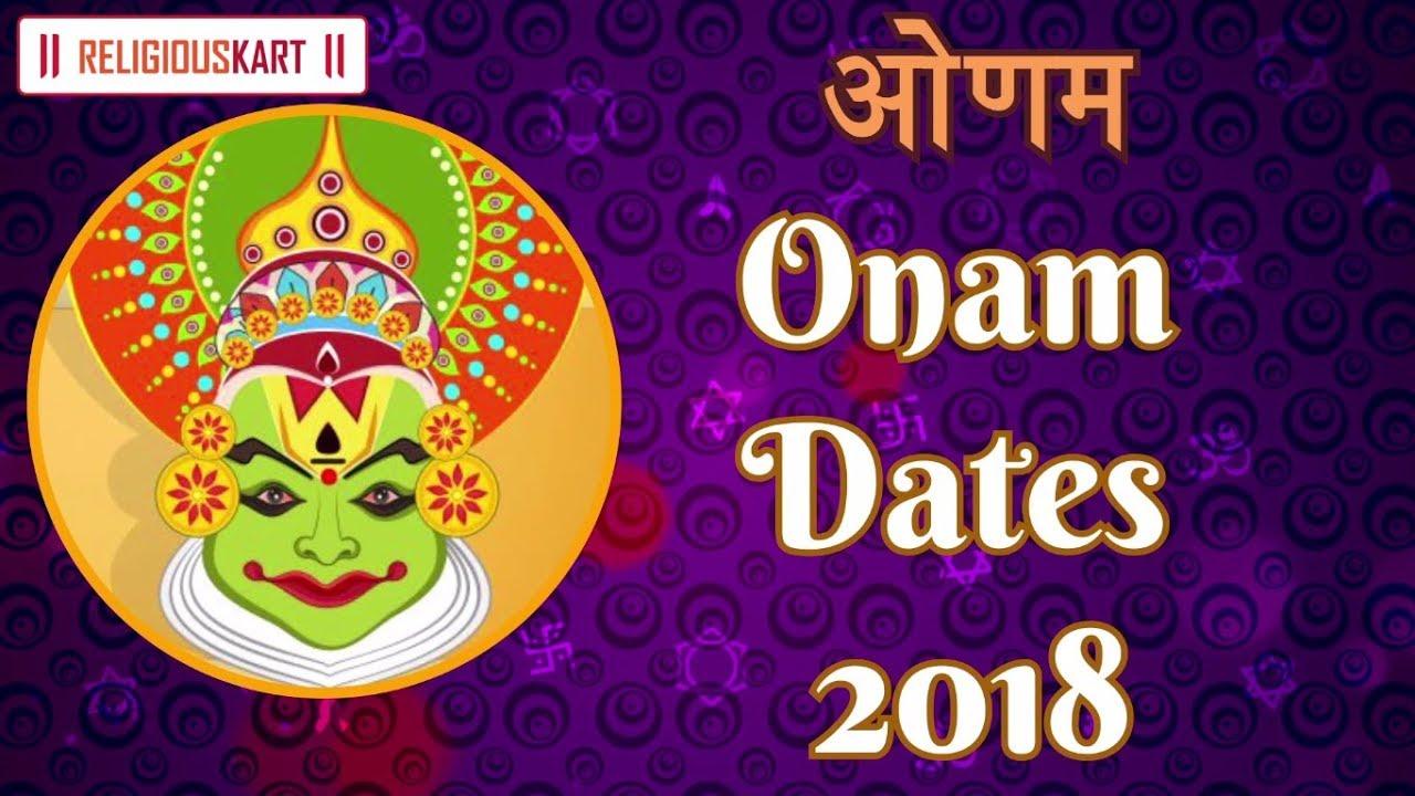 onam 2019 date