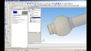 Видео-урок по созданию анимации в Компас 3D - движение шара в трубе