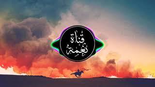 موسيقى ريمكس تركية حماسية 🎶🎼 (2021) نغمة رنين 🎶