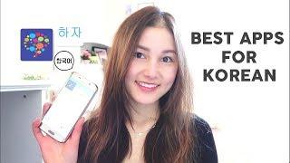 Video Best apps for learning Korean download MP3, 3GP, MP4, WEBM, AVI, FLV Desember 2017