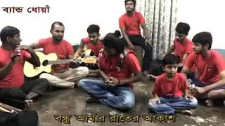 Bangla new song 2018...  ai hridoye Tumi Chile betha chilo na.saidul ahmed sajan