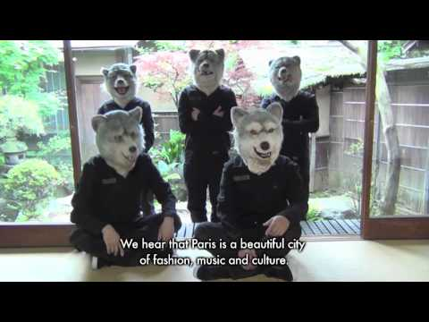 Message video from MAN WITH A MISSION