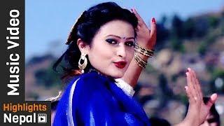 Chaubandi Choli | New Nepali Teej Specail Song 2017/2074 | Jyoti Giri