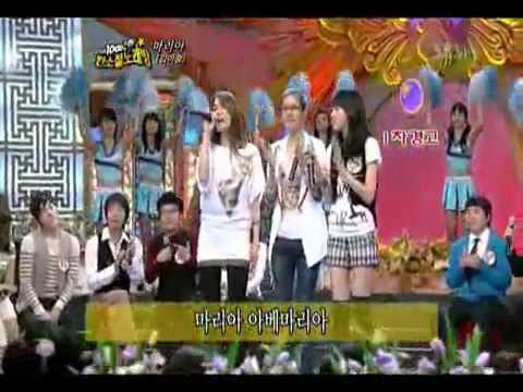 Kahi covers Kim Ah Jung's Maria