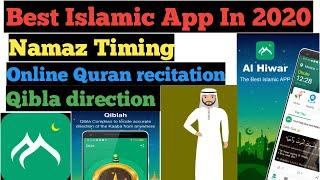Top Free Islamic App For Muslims In 2021 | Prayer Times App | Azan | Quran | Qibla | | Al Hiwar app screenshot 4