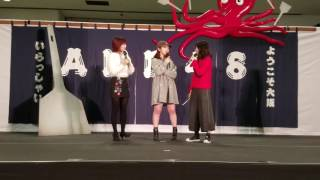 2016.12.18 インテックス大阪で開催された、握手会イベント 気まぐれオ...