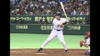 2001/09/27 松井秀喜 初の3打席連続ホームラン