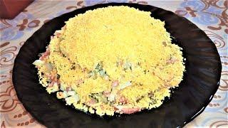 """Салат """" Соломка""""  Сытный и яркий салат из доступных продуктов порадует вас своим вкусом!"""
