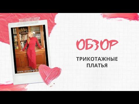 Домашняя одежда FABERLIC. Новинки каталога №6-2018.из YouTube · Длительность: 3 мин43 с