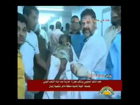 NATO killed 85 civilians. Libya,  Zlitan, Ramadan massacre 08. August 2011. [libyasos]