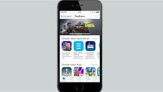 обзор игр для iPhone и iPad - #4