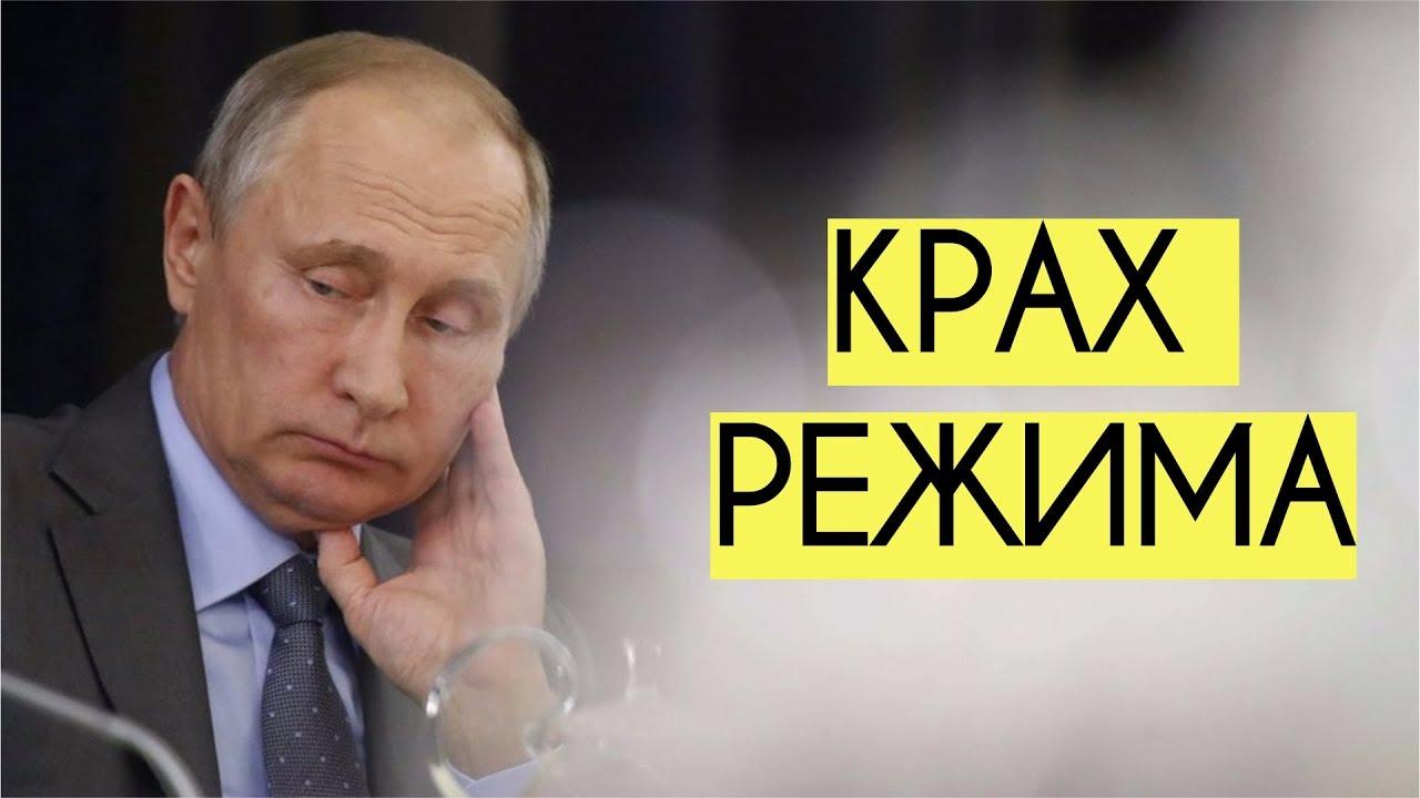 Как уйдет Путин