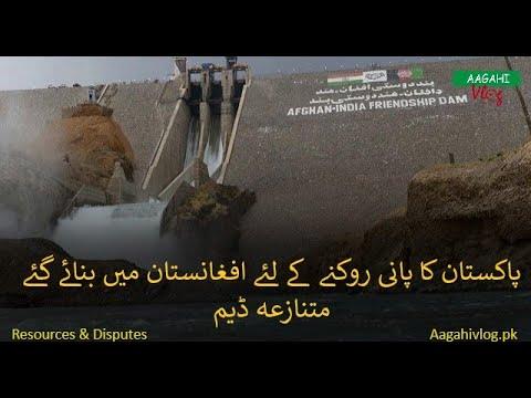 Kabul River Water Dispute Between Pakistan Afghanistan