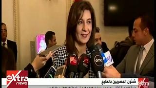 بالفيديو.. وزيرة الهجرة: نحاول تطبيق «البطاقة القنصلية» للمصريين بالخارج