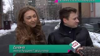 Гайдулян подарил гражданской жене машину!