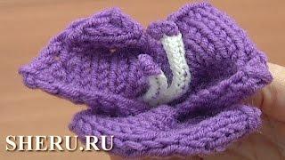 Knitted Flower With Stamens Tutorial 11 Цветок вязаный спицами