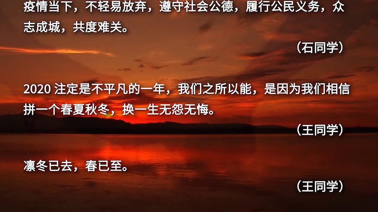 共助~ともに生きる《互助 同舟共済》Vocal:Patio Ikauii / 雲南省 ...