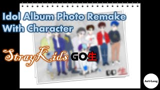 Album Remake with Character - …