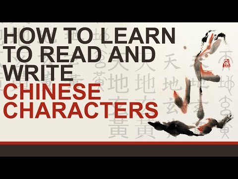 How To Learn To Read And Write Chinese Characters (Part 1)