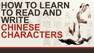 How to learn to right and read chinese