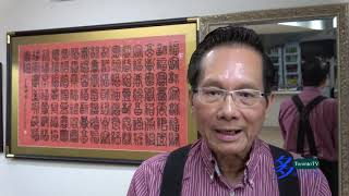 20190425, Feng Shui Master, Paul Ng, Interview, 伍子明風水命理家專訪