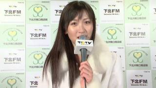 2010年1月7日番組終了後のメッセージ http://www.shimokitafm.com/ http...