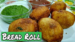 Bread Roll || Crispy and Delicious snack for the evening | Easy bread roll recipe by Zaika-e-lucknow