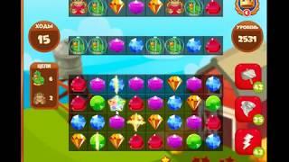 2531 уровень в игре Сокровища Пиратов