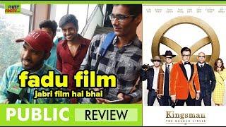 Kingsman the golden circle movie public review | kingsman golden circle public reaction | movie talk