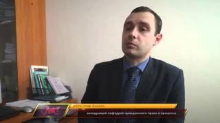 Юридический факультет НИУ РАНхиГС