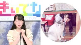 きいてな!TV 2017 Vol.5