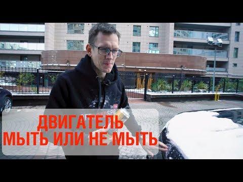 Долговременная промывка двигателя от Академика.