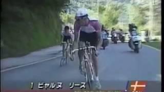 ツール・ド・フランス1997 第14ステージ