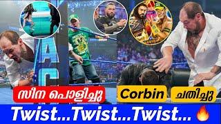 Roman Reigns Vs John Cena at Summerslam 🔥| Baron Corbin attack Finn Balor 😲| Edge & Seth Rollins🔥
