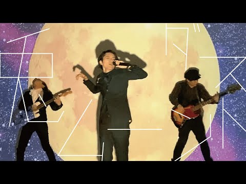 dattoオリジナル曲「兎とムーンダスト」MV