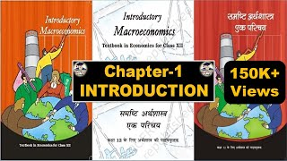 which video for ncert