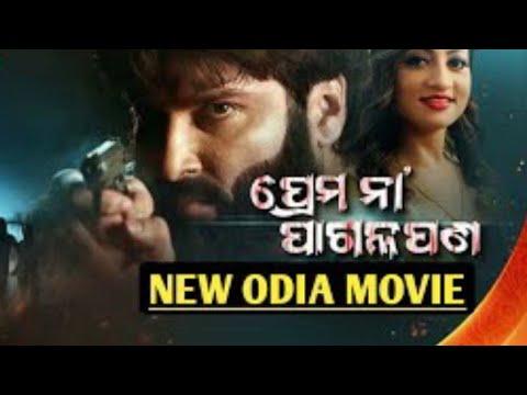 Download Prem Na Pagalapana New Odia Full Move