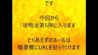 法 必勝 ロト 7
