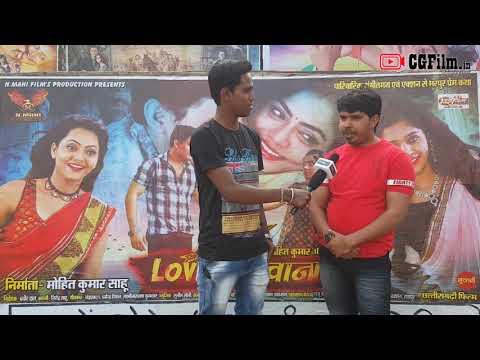 "Mohit Kumar Sahu Interview for ""Love Diwana"""