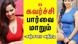 "' I will Change my Glamour Image""- KO Actress Sanjana Singh's New Decision_Kollywood Latest Hot News"