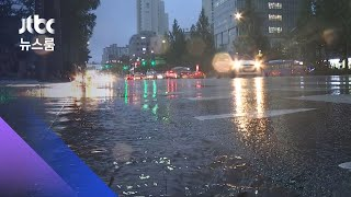 [날씨] 중부 중심 강한 비…시간당 100㎜ 넘는 곳도 / JTBC 뉴스룸