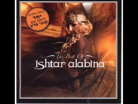 Ishtar Alabina Habibi: Sawah