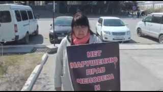 Супруга осужденного обвиняет Верховный суд Якутии в беззаконии.(, 2014-05-16T08:50:44.000Z)
