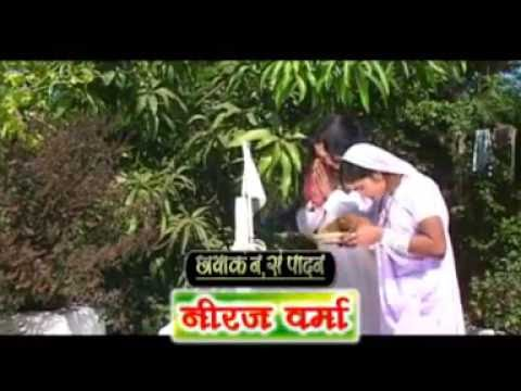Ye Guru Baba Tan La - Satnam Sakchi No. 1 - Bhagwati Tandeshwari - Chhattisgarhi Panthi Song