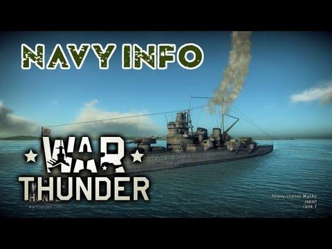 War Thunder - IL-2 - War Thunder Navy Info