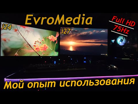 "Монитор 24"" EvroMedia 75Hz i24"